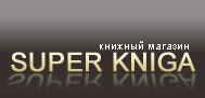 http://www.superkniga.com.ua/images/logo.jpg