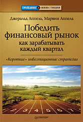 Купить книгу почтой в интернет магазине Книга Видеосамоучитель Windows XP. Зозуля (+CD)