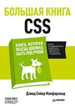 Купить книгу почтой в интернет магазине Книга Недокументированные и малоизвестные возможности Windows XP. Библиотека пользователя. Клименко (+CD)