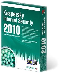 Kaspersky Internet Security 2010 BOX на 2-ПК, на 1 год
