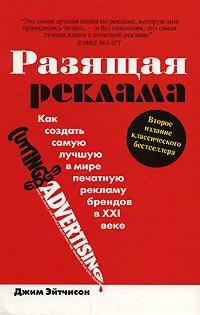 Купить книгу почтой в интернет магазине Книга Психология бессознательного. Фрейд