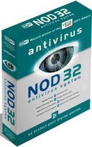 Антивирус NOD32 для почтовых серверов 5 почтовых ящиков