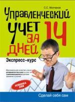 Купить книгу почтой в интернет магазине Книга Гибкие технологии: экстремальное программирование и унифицированный процесс разработки. Амблер