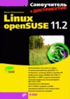 Купить книгу почтой в интернет магазине Книга Linux openSUSE 11.2 (+ DVD) .Колисниченко