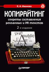 Купить книгу почтой в интернет магазине Книга Видеосамоучитель. Работа на ноутбуке. Садовский (+CD)