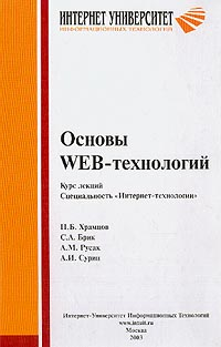 Купить книгу почтой в интернет магазине Книга Курс лекций
