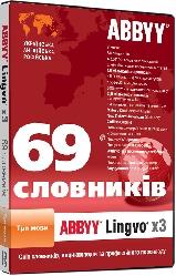 ABBYY Lingvo x3 Три языка. Электронный словарь для ПК