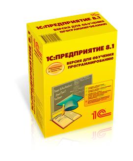 Купить книгу почтой в интернет магазине ПО 1C:Предприятие 8.0. Версия для обучения программированию. Jewel
