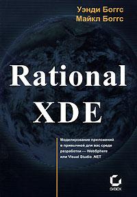 Купить книгу почтой в интернет магазине Книга Rational  XDE. Боггс