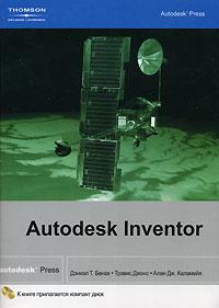 Купить книгу почтой в интернет магазине Книга Autodesk Inventor. Банах (+CD) ПИТЕР