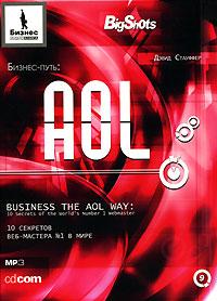Аудиокнига Бизнес-путь: AOL. 10 секретов веб-мастера №1 в мире. Дэвид Стауффер. MP3