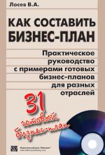 Книга MATLAB R2006/2007/2008 + Simulink 5/6/7. Основы применения. 2-е изд. Дьяконов