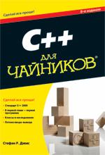 Купить книгу почтой в интернет магазине Книга Восьмой навык. От эффективности к величию. 2-е изд. Кови