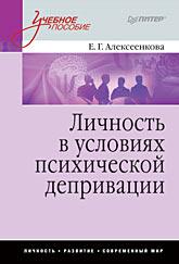 Купить книгу почтой в интернет магазине Книга Практикум по педагогической психологии. 2-е изд. Молодцова