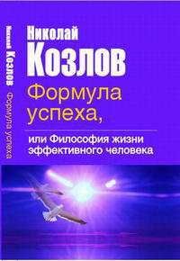Купить Книга Как организовать склад. Практические рекомендации професионала. 2-е изд. Таран