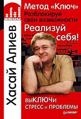 Купить книгу почтой в интернет магазине Книга Школа продаж. Деревицкий. Питер