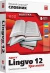 ABBYY Lingvo 12 Три языка. Электронный словарь для PC, Pocket PC, Pal