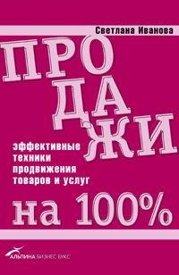 Книга Самоучитель Движок для вашего сайта. CMS Joomla!, Slaed, PHP-Nuke (+CD). Колисниченко